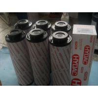 HYDAC贺德克0330R003BN3HC液压滤芯