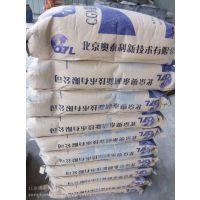 郑州豆石灌浆料,通用、加固型高强灌浆料奥泰利集团直供