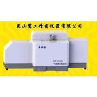 鹭工激光粒度仪,水泥激光粒度分析仪生产厂家