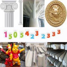 主营产品:青岛eps线条、青岛GRC构件、水泥花瓶柱、欧式罗马柱、青岛EPS、玻璃钢雕塑、青岛雕塑