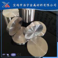 钛饼生产厂家,欢迎定制TA1/TA2/TC4各种非标钛饼 钛合金锻件