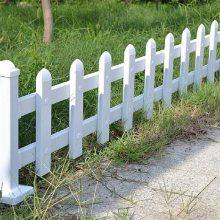 草坪护栏 pvc栏杆 道路护栏