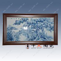 景德镇瓷板画厂家批发 青花山水瓷板画
