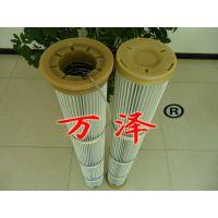 PTFE覆膜防静电1.2米高除尘滤芯滤筒万泽厂家现货