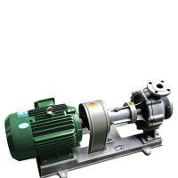 罗定 泊泵机电 RYF型 导热油泵 供应 批发 流程泵