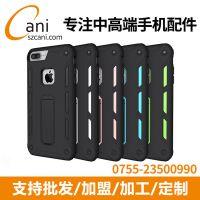 深圳PCxiaomi三防壳厂家开发深圳沃尔金手机配件生产
