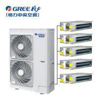 北京格力中央空调系列GMV-H160WL/A