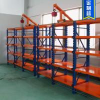 机械及行业设备 > 仓储设备 > 仓储货架