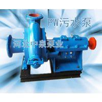 离心污水泵杂质泵_离心污水泵_中泉泵业(在线咨询)