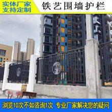【厂区护栏】海口围墙栅栏专业厂家 锌钢铁艺围栏 三亚市政工程隔离网栏杆
