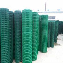 圈果园防护网 绿色铁网 波浪护栏网