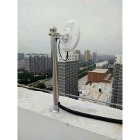 思路供应无线网桥cpe 深林防火监控室外太阳能矿山视频监控传输设备适合-40-70度工作
