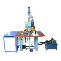 高频吸塑封口机_高频吸塑封口机价格_高频吸塑封口机制造厂家-振嘉机械经久耐用