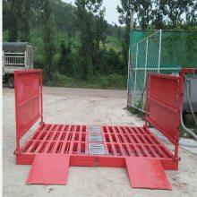高压水流清洗机 环保工程洗车机 工地洗轮机厂家