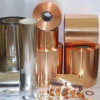 厂家生产散热纳米碳铜箔导热纳米碳铜箔胶带石墨散热胶带