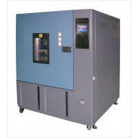 厂家直销A系列-70℃可程式恒温恒湿试验箱,东莞恒工品牌厂家