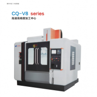 高速立式加工中心创琪精密—CQ-V8