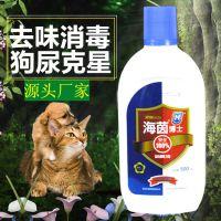 海茵博士宠物消毒液狗狗除臭剂杀菌消毒除臭猫狗猫砂除味去尿味