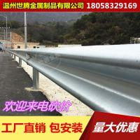 浙江优质钢制 高速防撞波形护栏可全国送货包安装