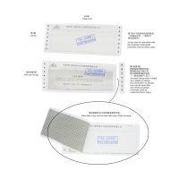(厂家订制)241*93mm 3联 表格联单 带孔连打 配页密封 工资单 厂家订做 大量版面参考设计