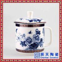 定制景德镇陶瓷青花瓷茶杯办公室会议杯骨瓷带盖泡茶杯
