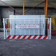 基坑护栏用途 基坑护栏要求 圈边防护网