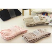 量子袜子/量子能量袜/量子能量植入袜