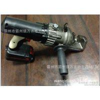 KRC-6液压钢筋切断器切断机