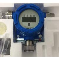 华瑞SP-2102Plus在线式可燃气体探测器/可燃气体报警器