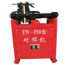 佳能UN-150钢筋对焊机