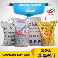 28含量板框颗粒聚合氯化铝,pac高含量水处理絮凝剂工业级