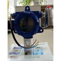 青岛路博LB-BD固定式氨气(NH3)探测器