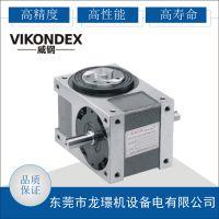 威钢45DF自动化设备组装机食品机械分度器