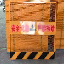 国帆井口围栏厂家 定做1.8米升降机防护网 基坑防护网价格