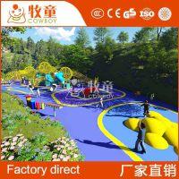 上海新概念无动力儿童乐园整体规划户外儿童娱乐设施定制批发