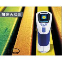彩谱CS-210精密色差仪 塑胶色差检测仪 色差计