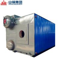 供应山口牌SZS10-1.25-Y(Q)冷凝式全自动燃油(气)蒸汽锅炉