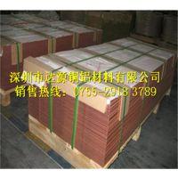 供应广东TU2无氧铜板,耐腐蚀紫铜板易焊接