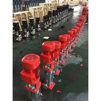 上海贝德泵业XBD5.0/5G-GDL 5.5KW外包不锈钢多级CCCF消防泵
