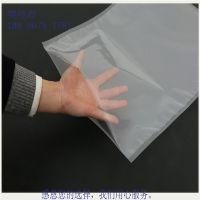 供应上海松江区柔性线路板包装材料 防静电铝箔袋 真空袋 防静电PE袋 透明包装袋