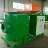 现货供应生物质颗粒燃烧机生物质热风炉热水锅炉福久科技