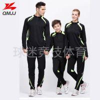 男女士健身休闲服外套羽毛球服套装速干户外跑步长袖运动健身服
