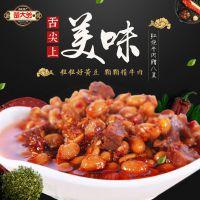 【楚大爷】红烧牛肉腊八豆黄豆酱下饭菜拌饭辣椒酱拌面酱248g/瓶