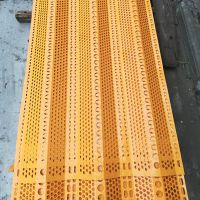 砖厂防风板 砖厂防尘板 砖厂防风降尘网