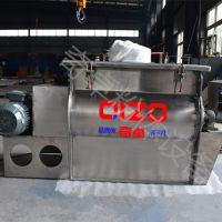 水溶肥混合机奇卓化工干粉全自动混料机高速连续式复合肥混合设备