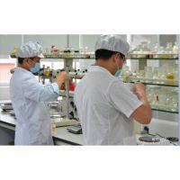 上海化妆品加工厂,上海护肤品加工厂
