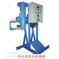 SCⅡ-F/G系列循环水微晶旁流式水处理器