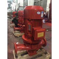 哪里有生产XBD9.5/20-KYL立式消防泵功率30KW,消火栓泵重量、喷淋泵是什么泵
