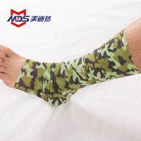 美迪邦7.5cm*4.5m无纺布个性迷彩专业运动护腿健身户外登山徒步自粘弹性绷带