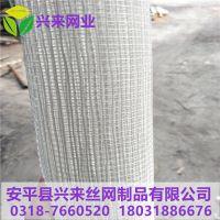 外墙网格布生产 保温网格布 广州护角条